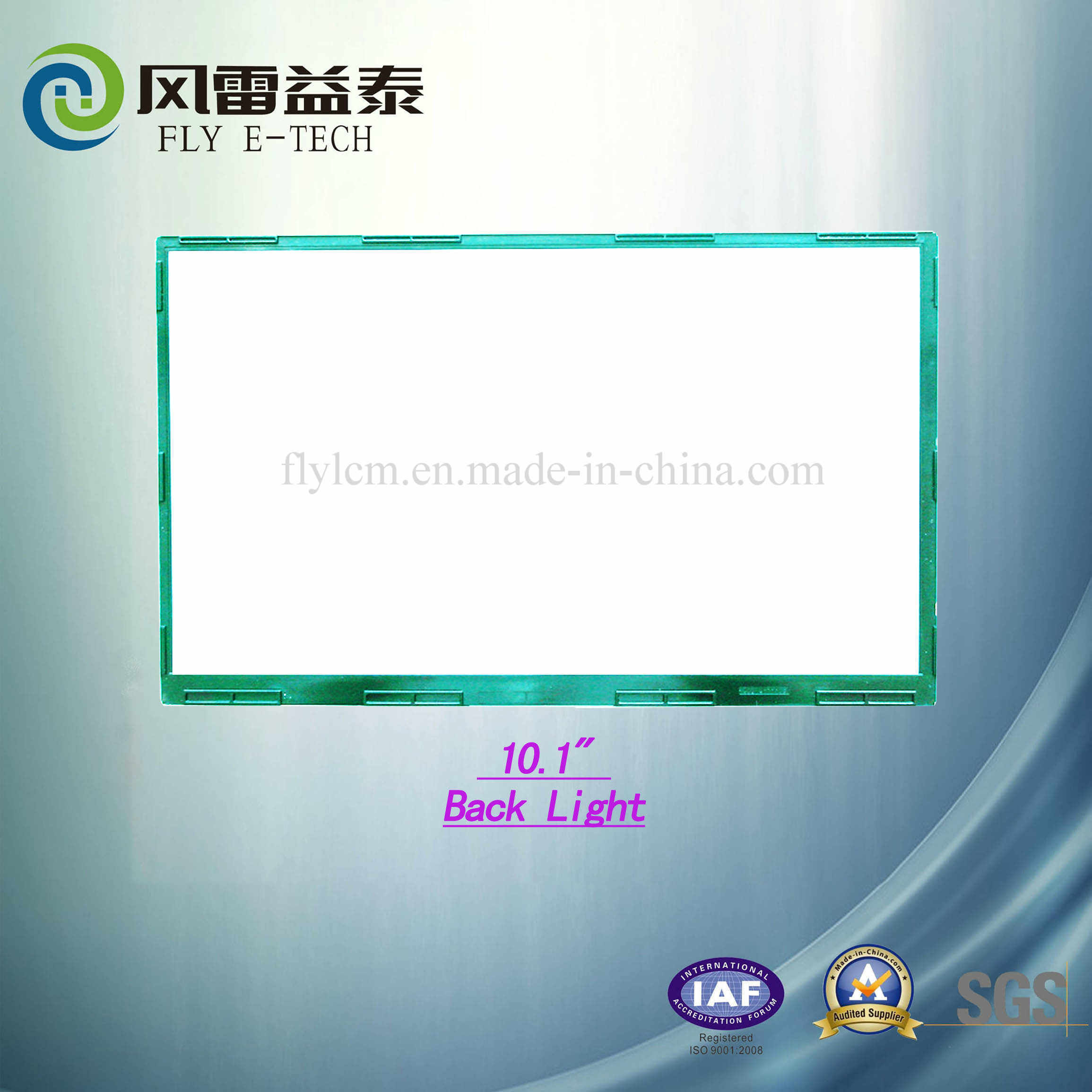 10.1 Inch HD Customizable Touch Screen TFT LCD Module