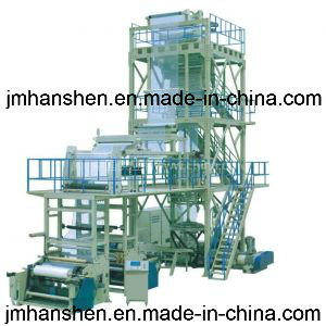 1600mm Seven Layers Co-Extrusion Film Extrusion Machine