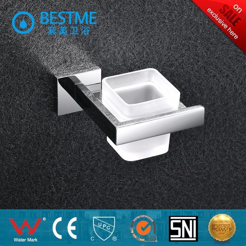 Eco-Friendly Bathroom Set/ Bathroom Accessories/ Bath Accessory