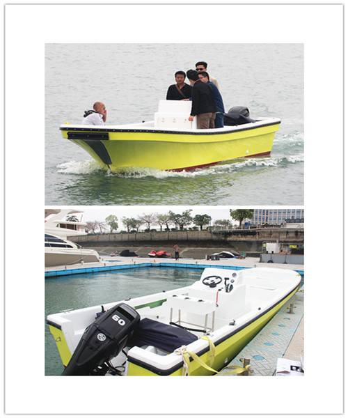 23 Feet Top Center Console Inshore FRP Fishing Boat