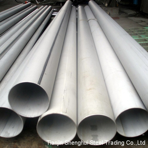 Expert Manufacturer of Stainless Steel (201)
