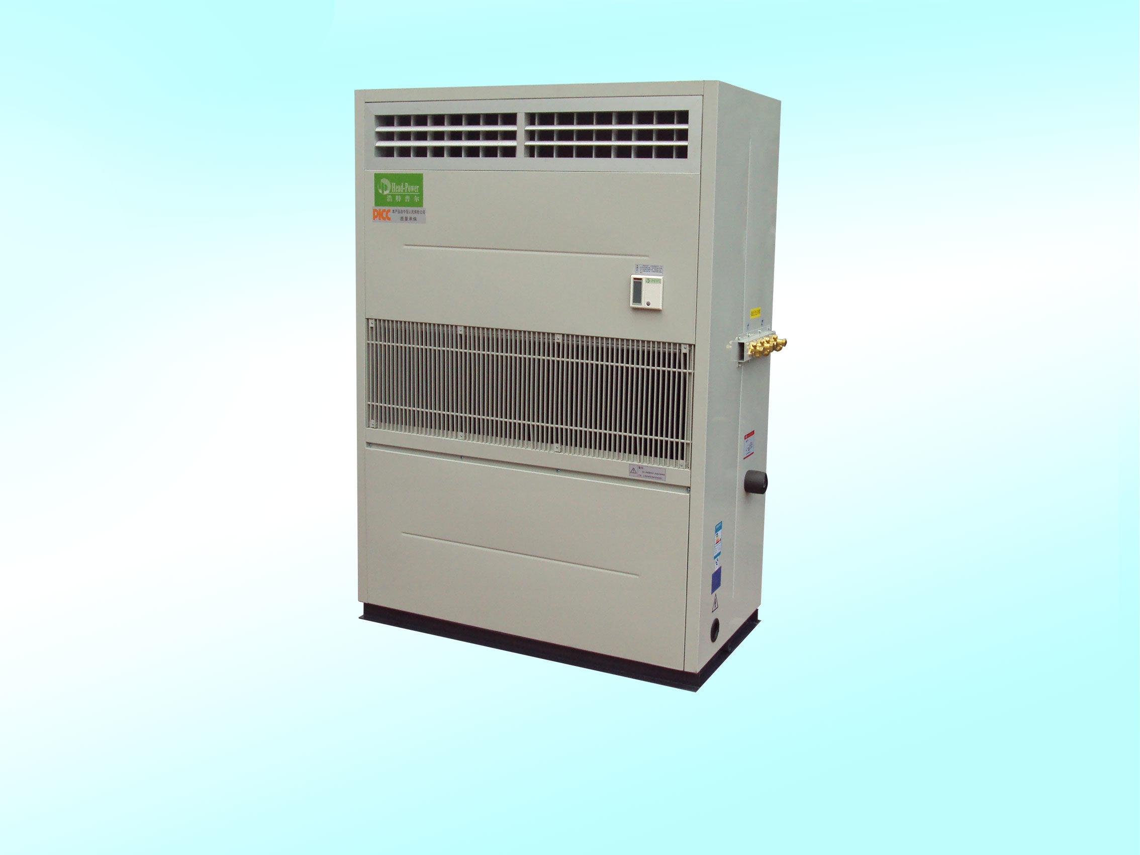 Industrial Air Conditioner : China ham commercial air conditioner split