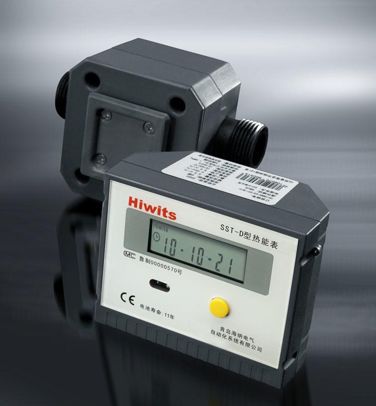 Thermal Energy Meter : China thermal energy meter for radiators