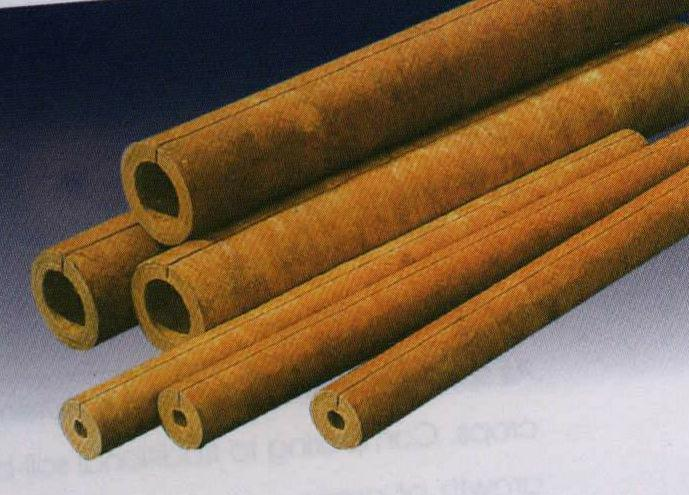 China Rockwool Pipe Gdrps China Rockwool Pipe