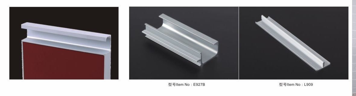 Aluminum edging and handle profile e927c