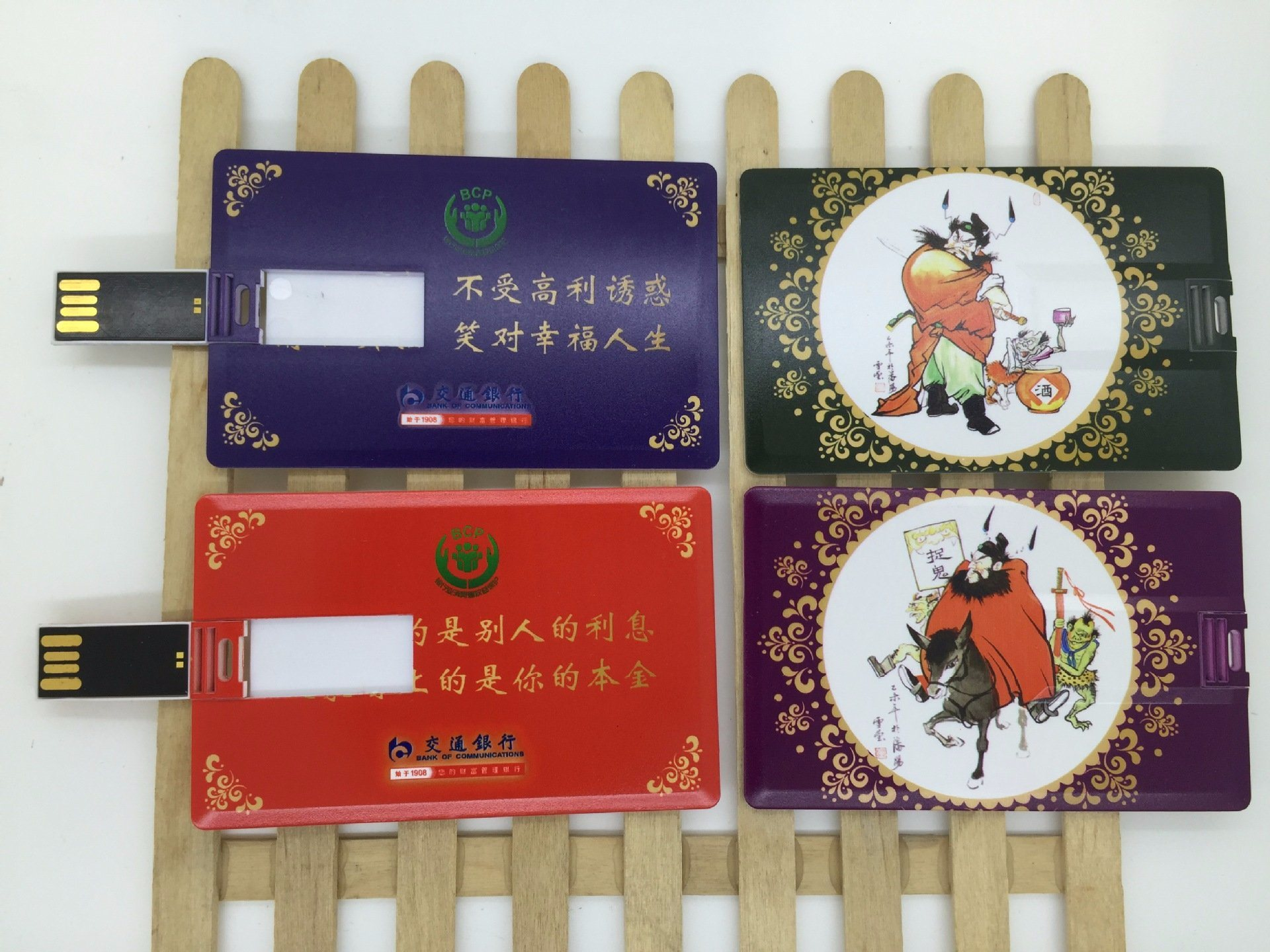 Factory Customized 8 GB Cheap High Quality Card USB Flash