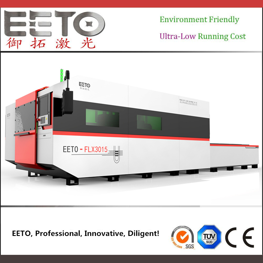 Ce Approved CNC 1500W Fiber Laser Machine for Cutting Metals