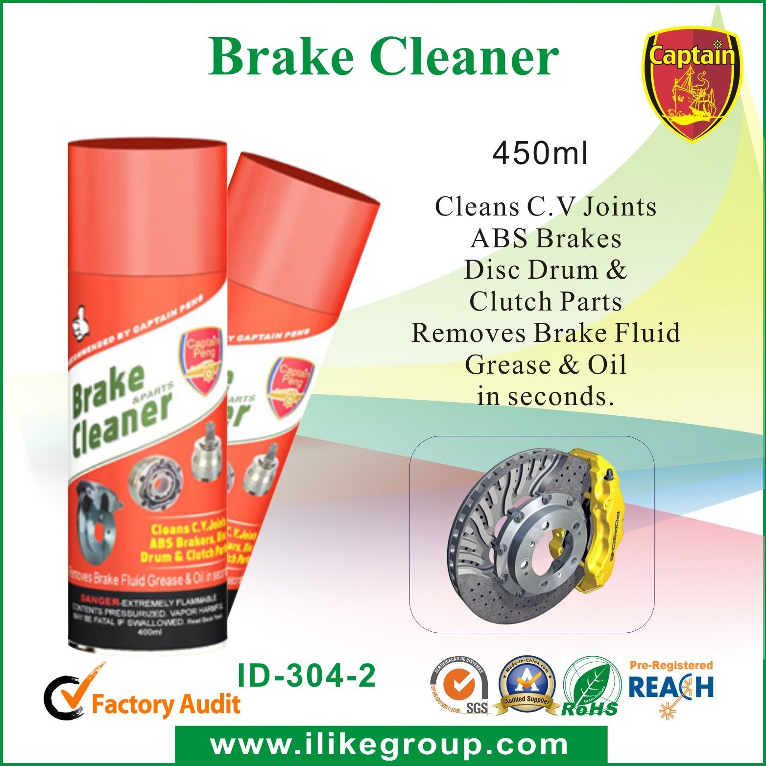 Brake System Cleaner, Car Care Products