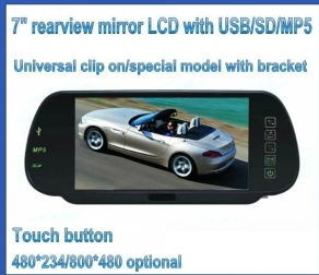 """7""""TFT LCD Car Rear View/ Rearview Mirror Monitor with USB/SD/MP5"""
