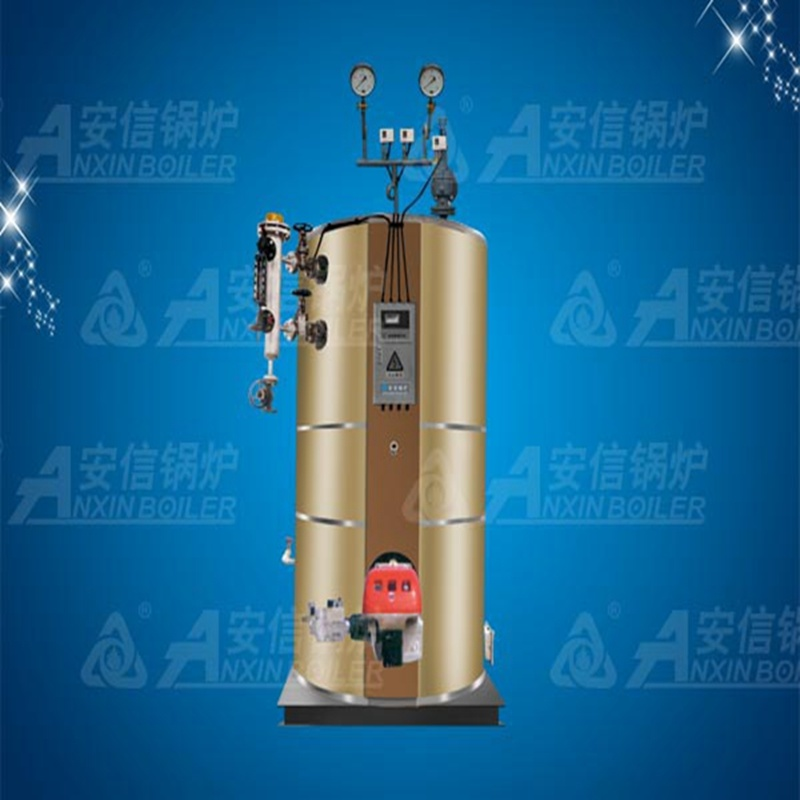 Vertical Oil or Gas Fired Steam Boiler