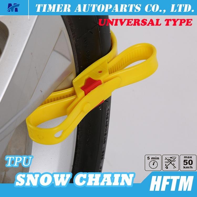 Anti Slip Chain Wheel Chains United Kingdom Top Quality Snow Chains