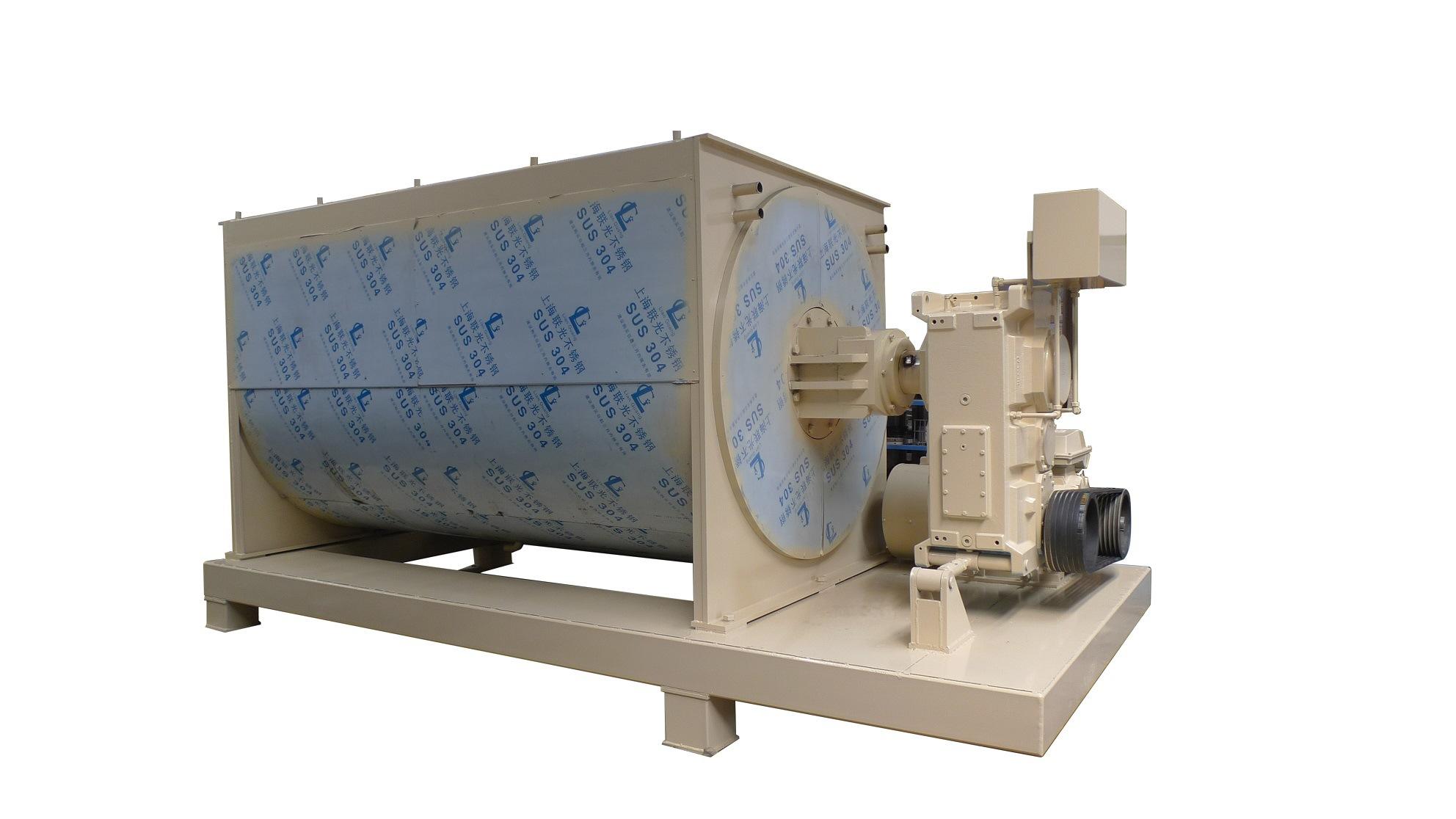 Horizontal Ribbon Mixer for Continuous Powder Mixing