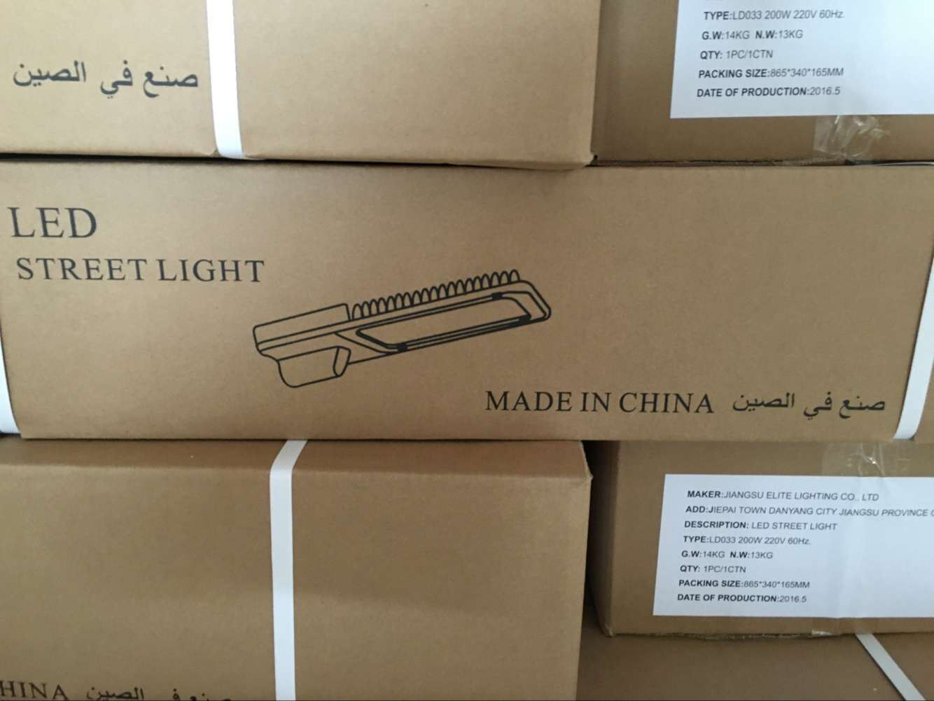 High Power and High Efficiency Solar LED Street Light
