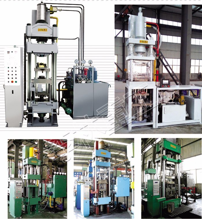 Automatic Powder Forming Hydraulic Press Yll79
