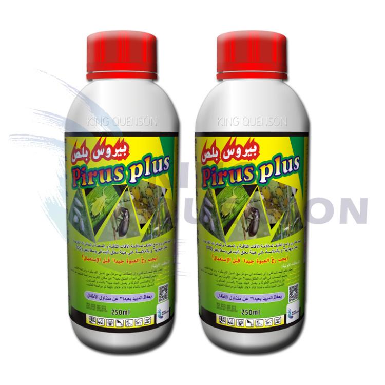 King Quenson Supplier Pesticide Deltamethrin 98% Tc (25 g/L EC, 2.5% WP)