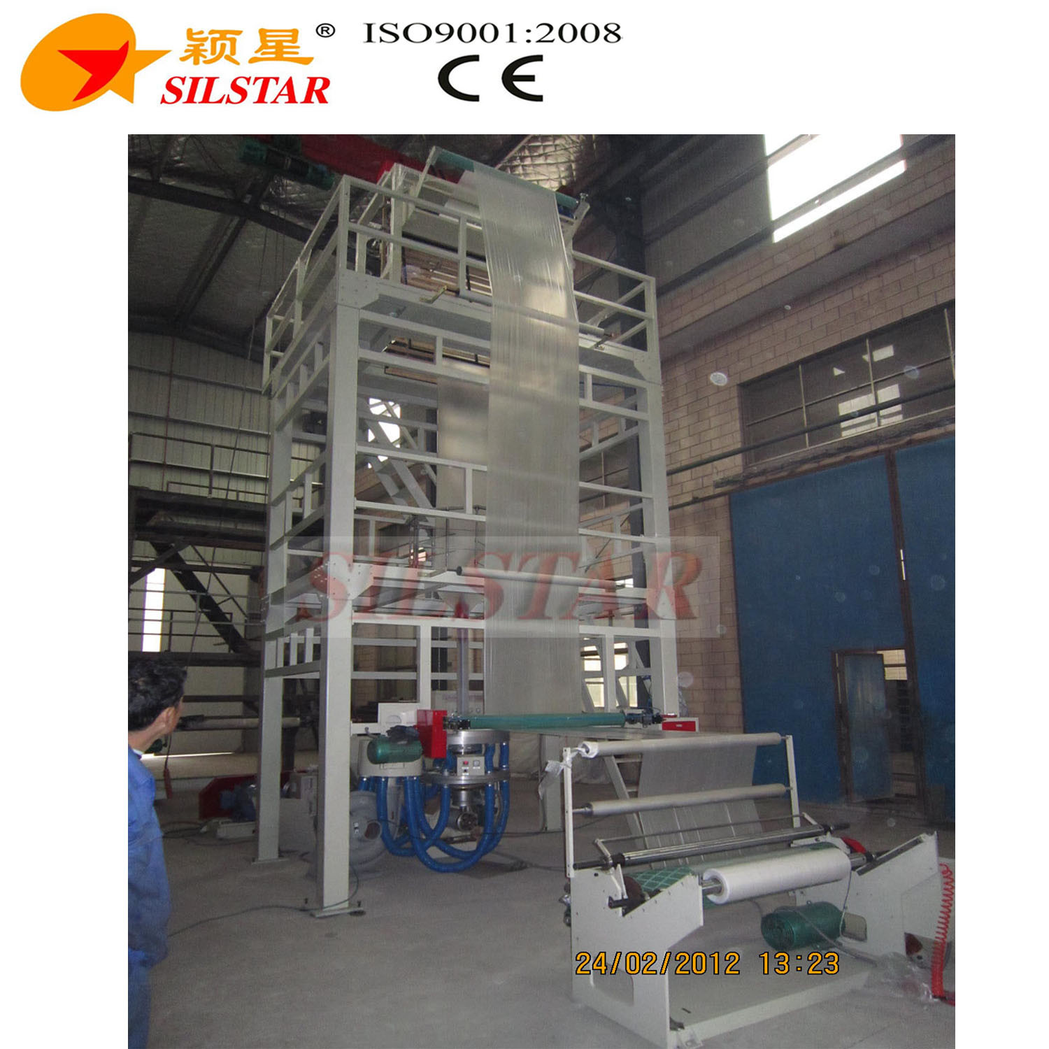 PE Film Blowing Machine /1m Film