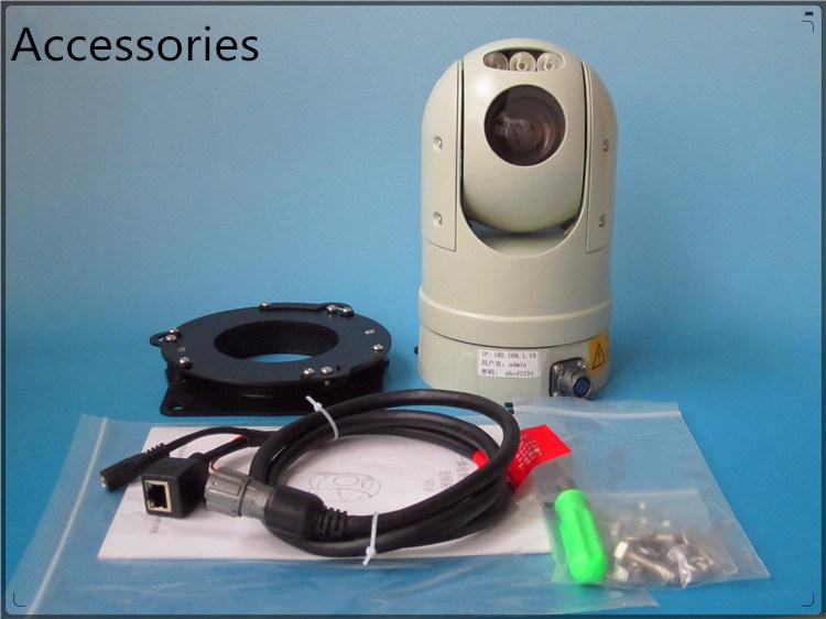 20X 2.0MP 100m Night Vision Vehicle IR PTZ Surveillance Camera (SHJ-HD-HL-C)