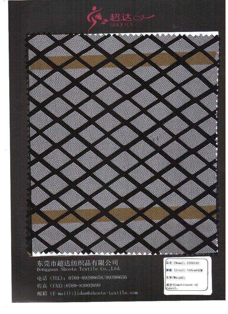 Fishnet Fabric for Sex Lingerie at Reasonable Cost Low MOQ