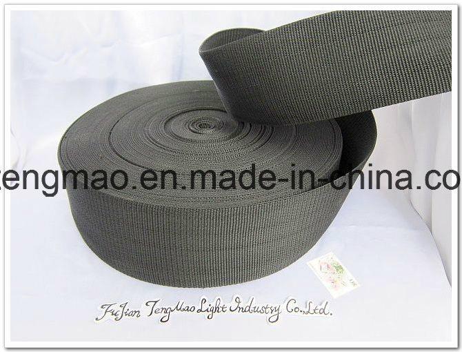 "450d 1"" Grey Polypropylene Webbing for Bags"