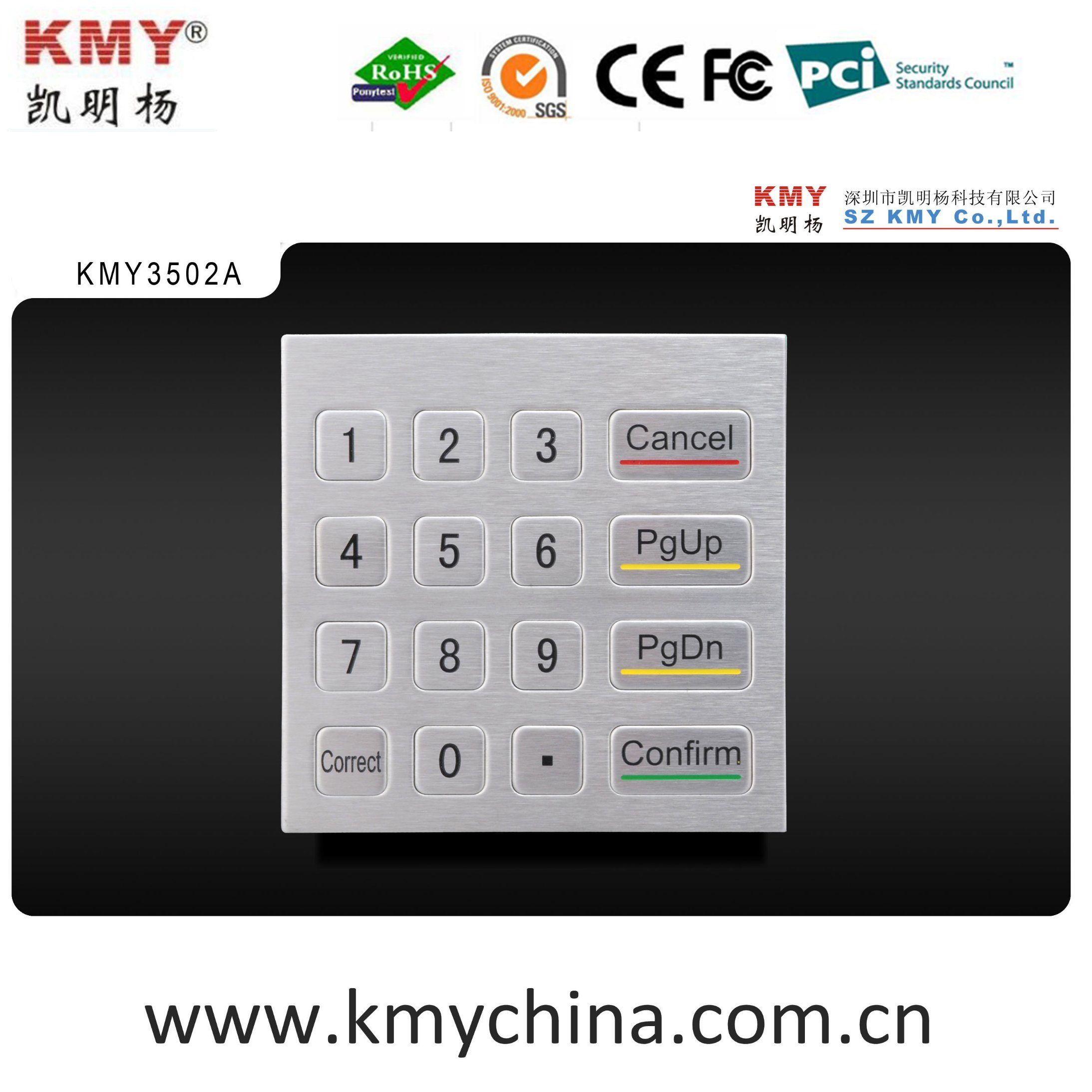 Hot Sale IP65 Metal Keypad Plug and Play (KMY3502A)