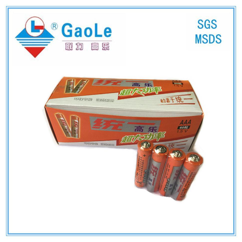 AAA R03 Heavy Duty Zinc Chloride Battery