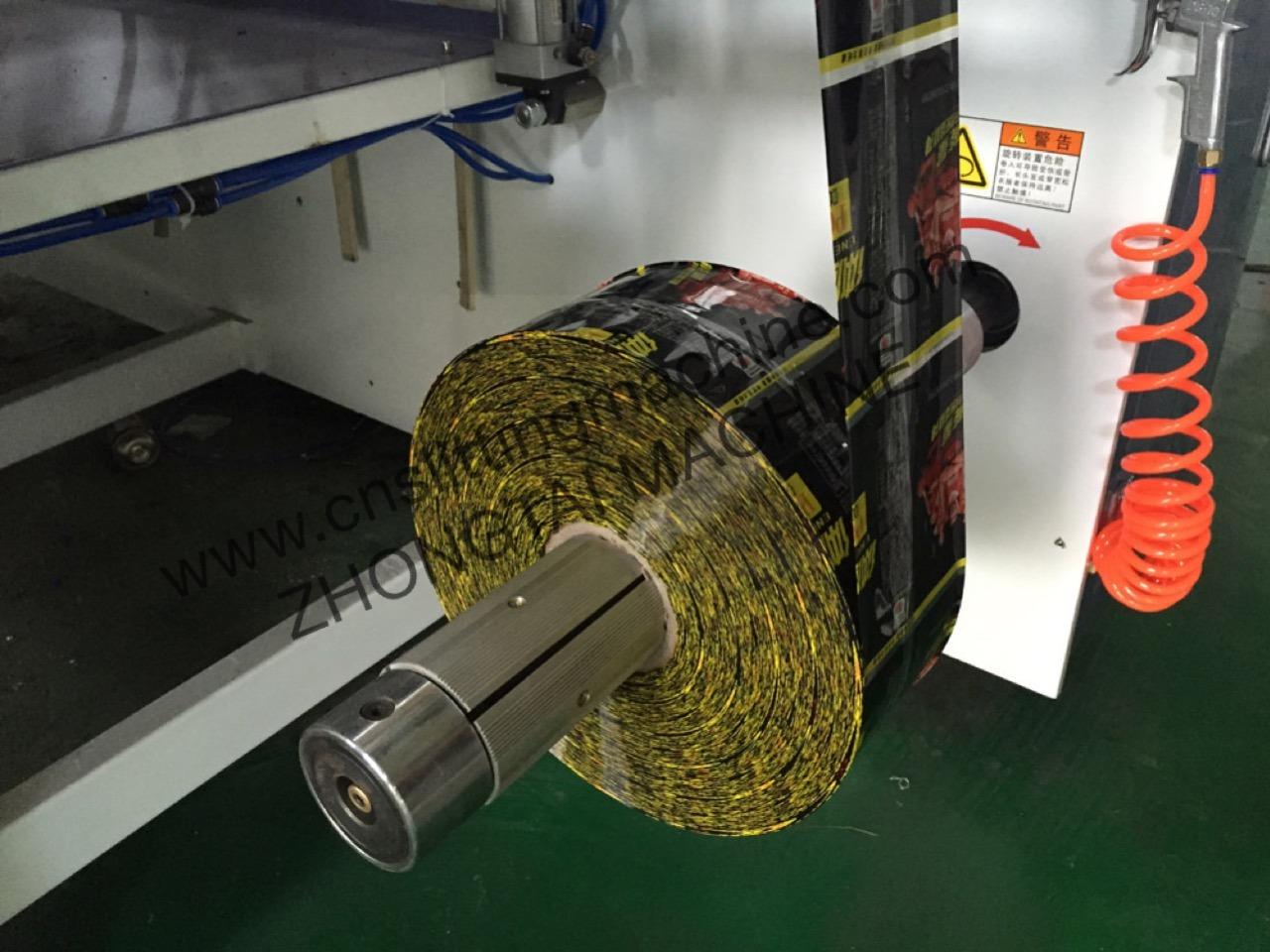 Shrinkable Sleeve Glue Sealing Machine
