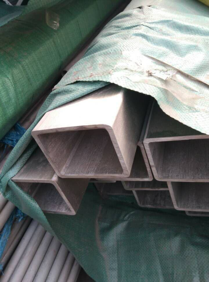 China Manufacturer Rectangualr Seamless Stainless Steel Pipe