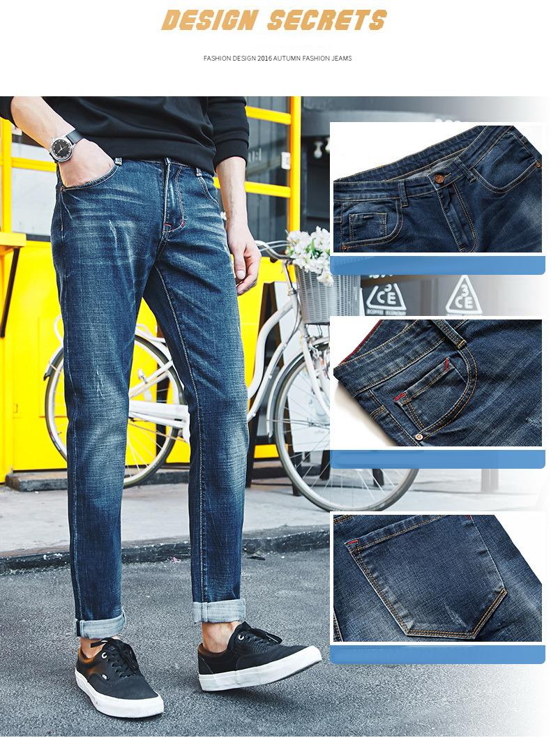 C310 Men Denim Jeans
