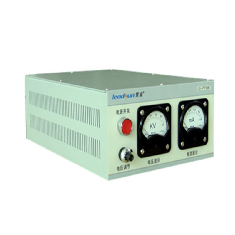 Leadsun High Voltage Regulated Power Supply 20kv/40mA