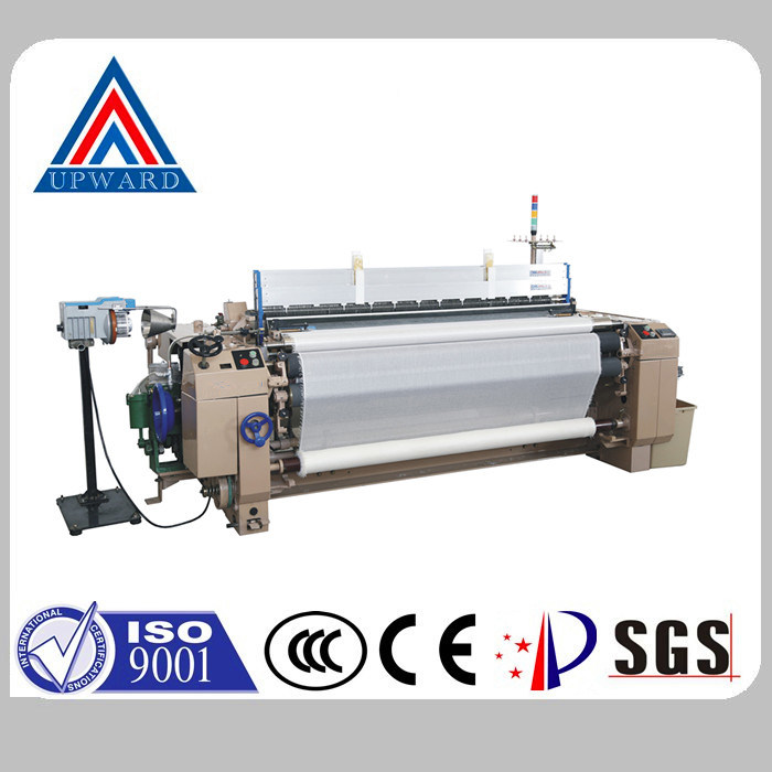 Synthetic Fabric Weaving Machine Water Jet Loom