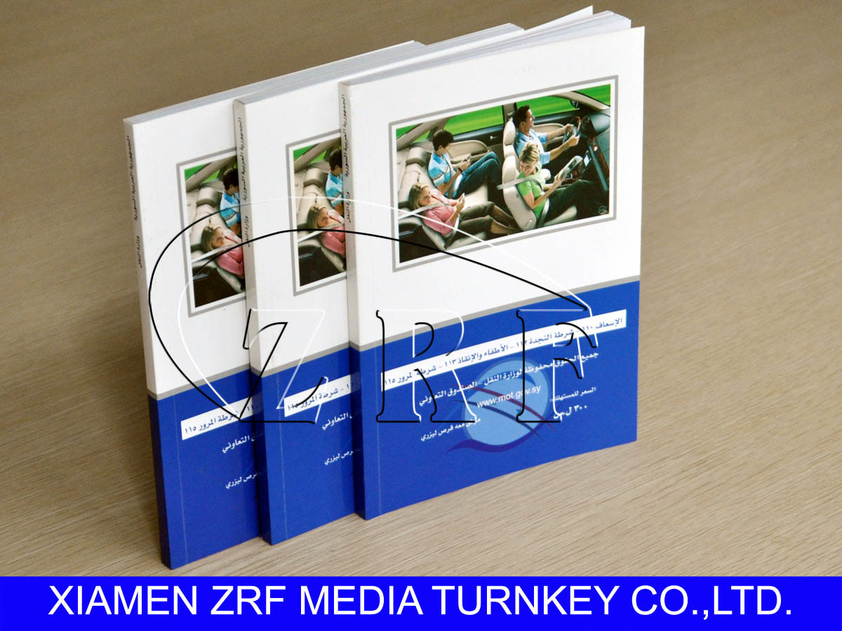 Perfect Bound Book Printing Service