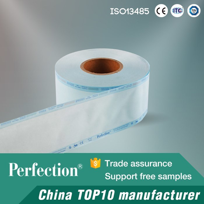 Cheap Price Made in China Disposable Medical Heat Seal Flat Sterilization Pouch