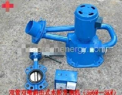 Dual Pipe Dual Nozzle Incline Jet Micro Hydro Turbine Generator