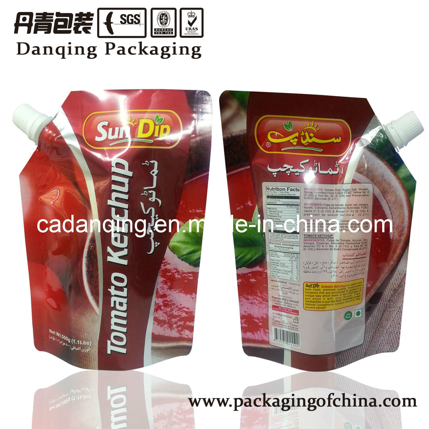 Special Shape Plastic Packaging Stand up Pouch with Spout (DQ0099)