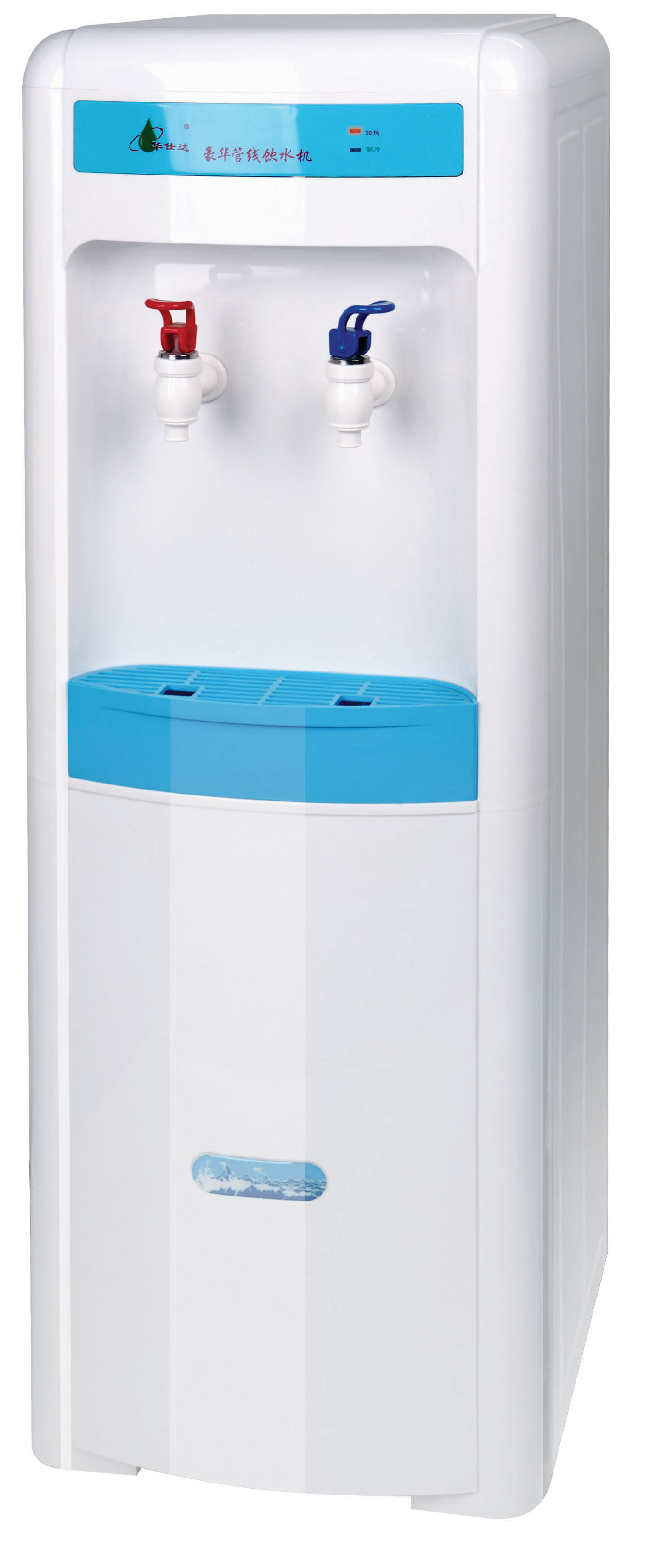 Water Purifier and Filters | Water purification