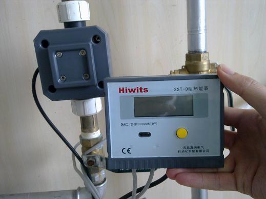 Thermal Energy Meter : China heat meter for radiators