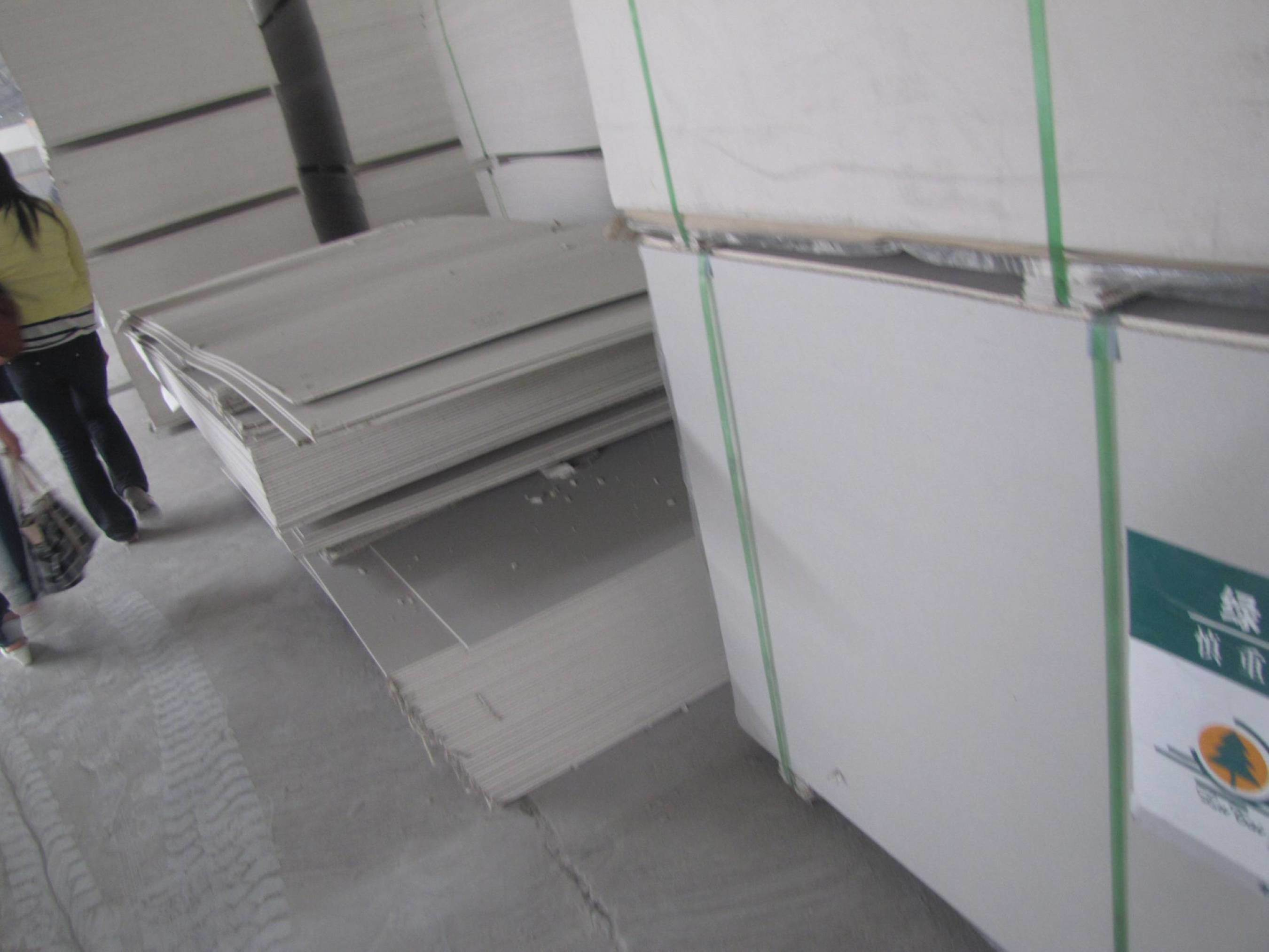 Plaster And Gypsum Board : China plaster gypsum board