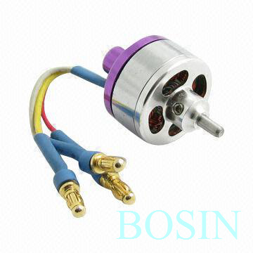 High Quality Brushless DC Motor for Electrical Toys