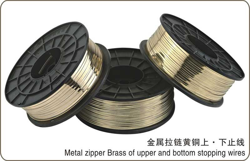 China Brass Wire Of Zipper Parts