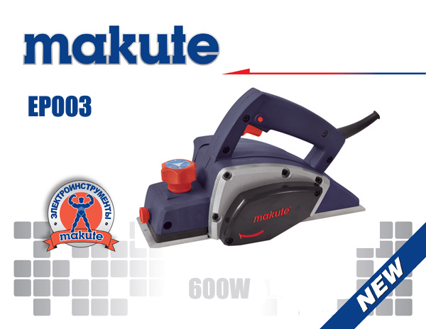 960W Powerful Woodworking Electric Planer (EP004)