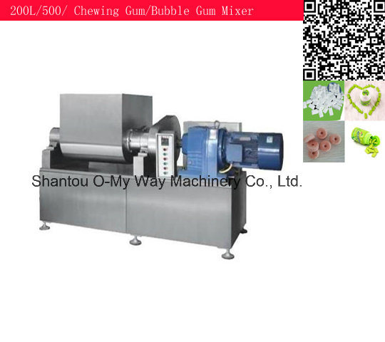 Ball Shape Bubble Gum Production Line Gum Ball Machine
