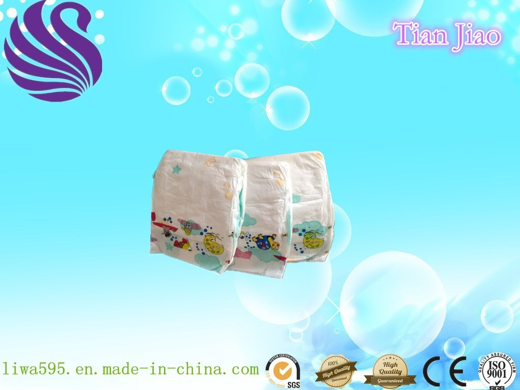 Disposable Diaper for Baby with Cheap Price and High Absorbency