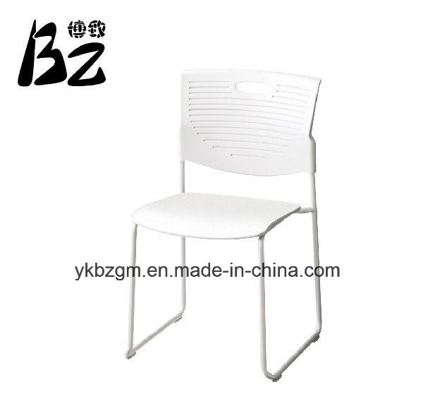Comfortable Library Chair (BZ-0022)