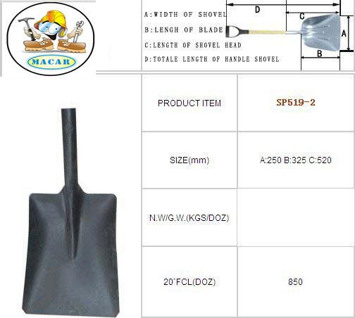 Good Quality Garden Tools Shovel and Spade