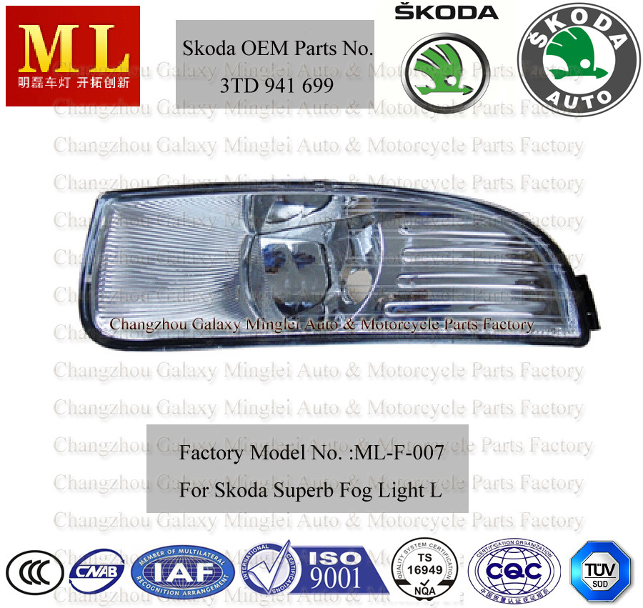 Auto Fog Lamp for Skoda Superb From 2008 (3T0 941 701)