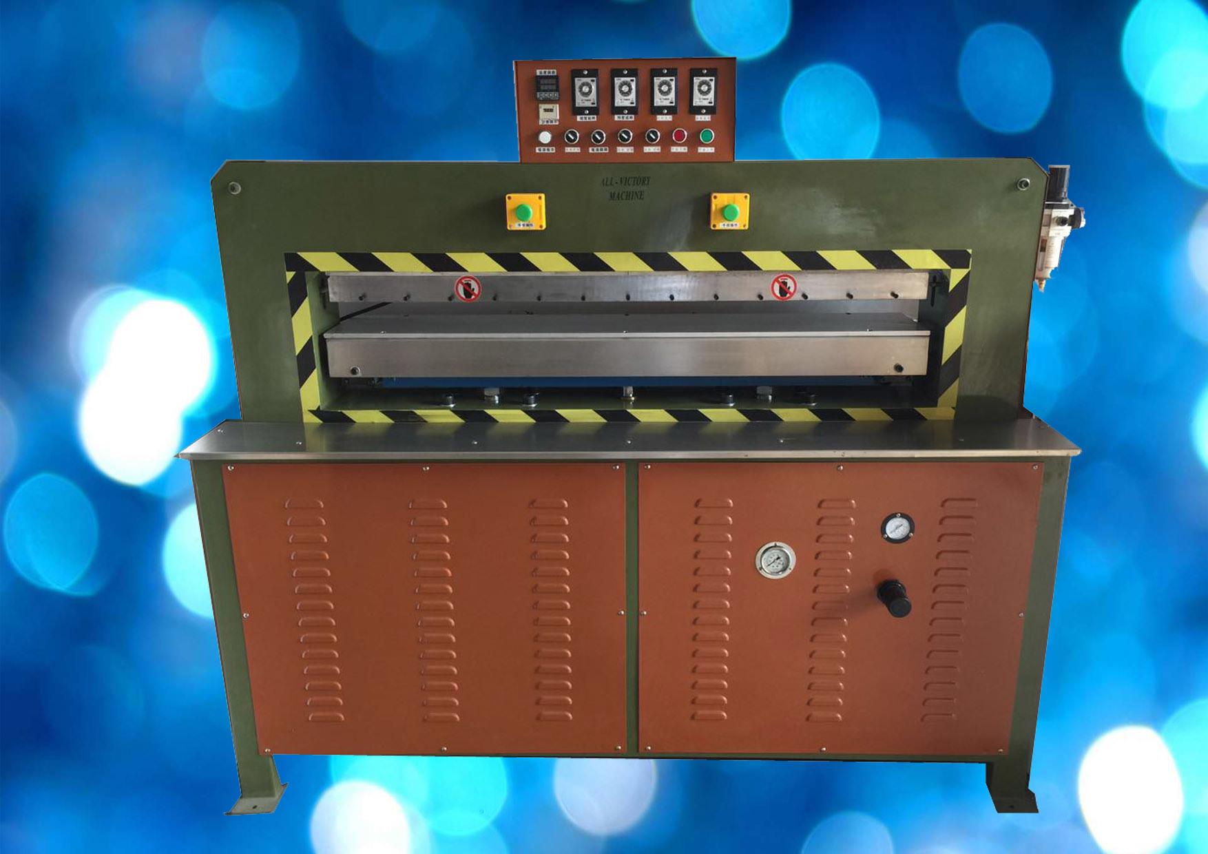 Zhenhu Brand 20t Pressure Cylinder Belt Embossing Machine (1350)