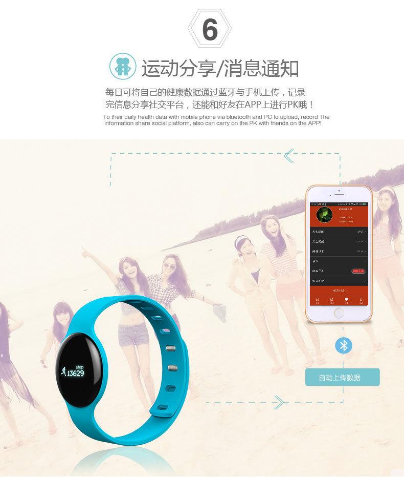 Sport Pedometer Smart Bracelet Bluetooth Smart Watch