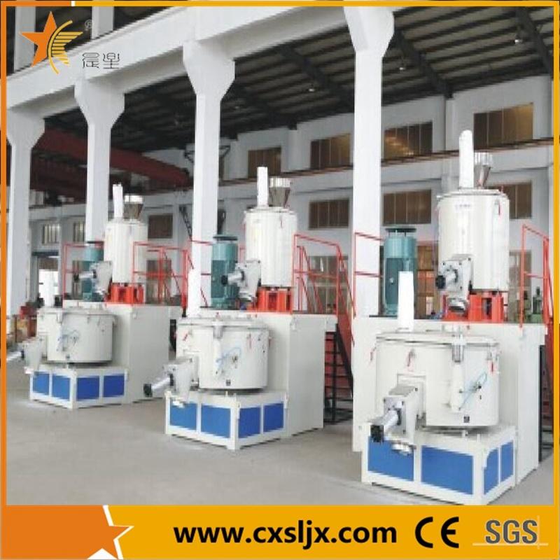 Vertical Heating/Cooling High Speed Plastic Mixer (SRL-Z)