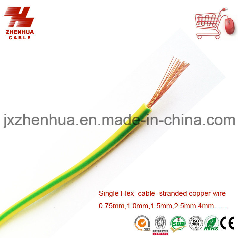 1.5mm 2.5mm 4mm 6mm Yellow and Green Earth Flexible Cable Wire Price