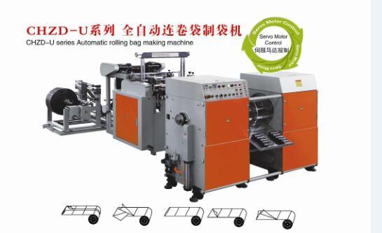 Full Automatic Rolling Bag Making Machine with SGS